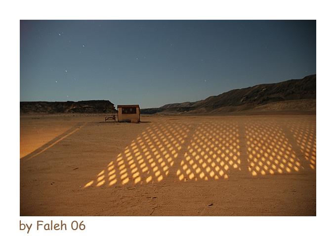 أول بقعة تطلع عليها الشمس في الوطن العربي