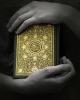 Quraan21.jpg